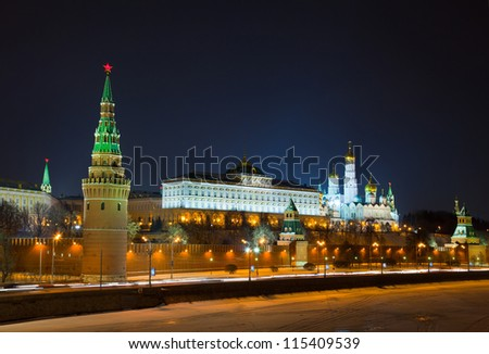 Panoramic view of Moscow Kremlin at night, Russia - stock photo
