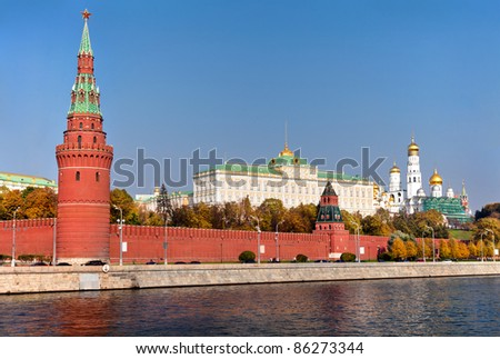 Panoramic view of Moscow Kremlin,  Grand Kremlin Palace, Cathedrals and Moskva river, Russia - stock photo