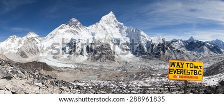panoramic view of Mount Everest with beautiful sky and Khumbu Glacier - way to Everest basecamp - Nepal  - stock photo