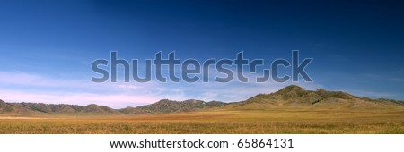 Panoramic view of mountain landscape. - stock photo