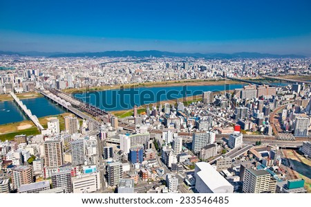 Panoramic view of Osaka from the top floor of the highest building in town Symphony Hall, Japan. - stock photo