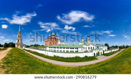 Panoramic view of Ryazan Kremlin, Assumption Cathedral and bell tower. Ryazan, Russia - stock photo