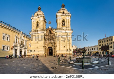 Panoramic view of San San francisco church, in Lima, Peru - stock photo