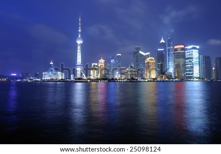 Panoramic View of Shanghai Pudong skyline at night - stock photo