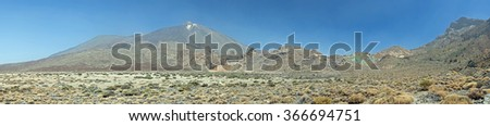 Panoramic view of Teide National Park in Tenerife, Canary Islands - stock photo
