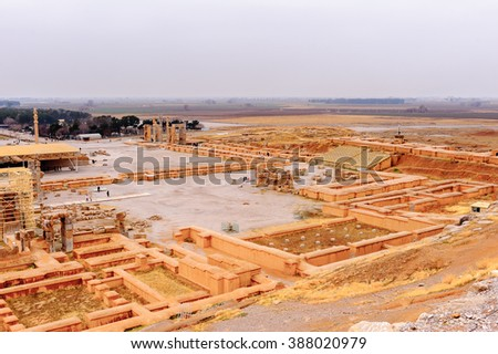 Panoramic view of the ancient city of Persepolis, Iran. UNESCO World heritage site - stock photo