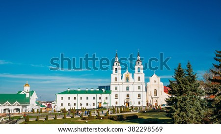 Panoramic view of The Cathedral Of Holy Spirit In Minsk - The Main Orthodox Church Of Belarus and famous landmark in Minsk - stock photo