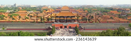 Panoramic view of the forbidden city in beijing (China) - stock photo