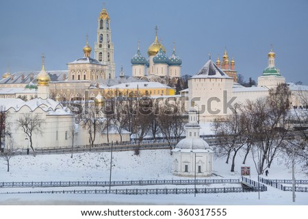 Panoramic view of the Great Trinity monastery in Sergiyev Posad ancient russian town near Moscow as part of Golden Ring of Russia