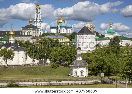 Panoramic view of the Great Trinity monastery in Sergiyev Posad ancient russian town near Moscow as part of Golden Ring of Russia - stock photo