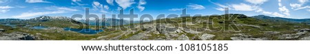 Panoramic view of the Hardangervidda, a high plateau in Norway - stock photo