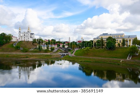 Panoramic view of the historic center of Vitebsk over the Western Dvina, Belarus