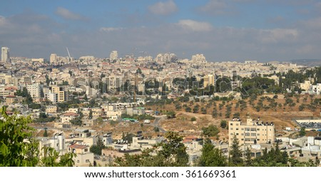 Panoramic view of the holy city Jerusalem. Modern Jerusalem panorama, contemporary architecture of the Middle East - stock photo