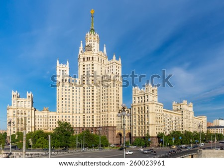 Panoramic view of the Kotelnicheskaya skyscraper on the sky background in Moscow, Russia - stock photo