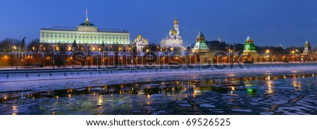 Panoramic view of the oldest part of Moscow Kremlin and river, Russia - stock photo