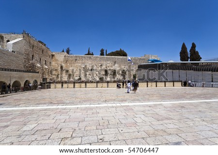 panoramic view of the western wall in jerusalem - stock photo