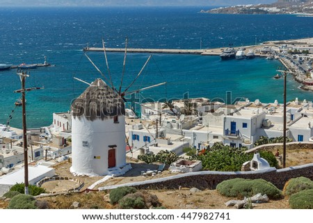 Panoramic view of white windmill and island of Mykonos, Cyclades, Greece - stock photo
