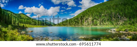 stock-photo-panoramic-view-on-mountain-l