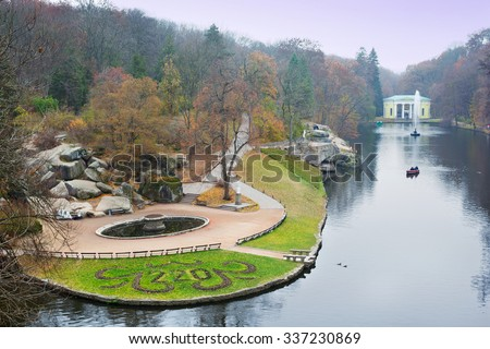 Panoramic view on Sofiyivsky Park in Uman, Ukraine. Sofiyivsky Park in Uman is very popular place in Ukraine.