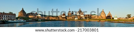 Panoramic view on Solovetsky Monastery from the Bay of well-being at sunset, Russia. - stock photo