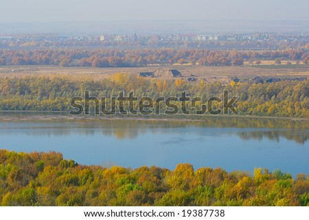 Panoramic view on the river Belaya, Ufa, Bashkortostan
