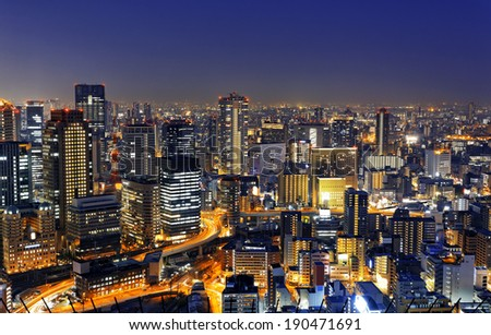 Panoramic view Osaka at night, Japan  - stock photo