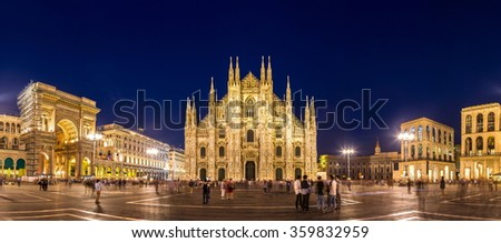 Panoramic view port of Genoa in a summer night, Italy - stock photo