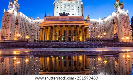 Panoramic view to the front entrance of Lomonosov Moscow State University main building of the blue evening. Sparrow Hills, Moscow, Russia. Architecture background.