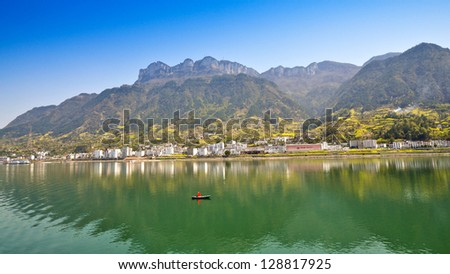 Panoramic View, Town of Sandouping By the Yangtze River - Yichang, China - stock photo