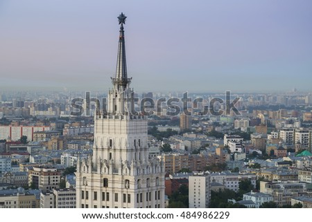 Panoramic view with many roofs, spire of Stalin skyscraper Red Gate in morning of Moscow, Russia