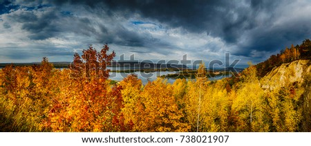 stock-photo-panoramic-view-yellow-autumn