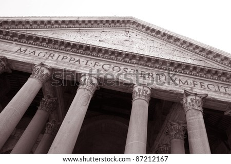 Pantheon in Black and White Sepia Tone, Rome, Italy, Europe - stock photo