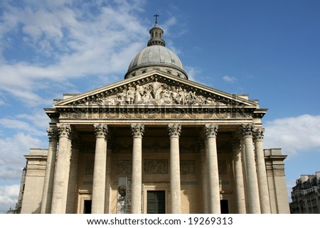 Pantheon in Latin Quarter in Paris, France. Originally church of St. Genevieve, now also a famous burial place.