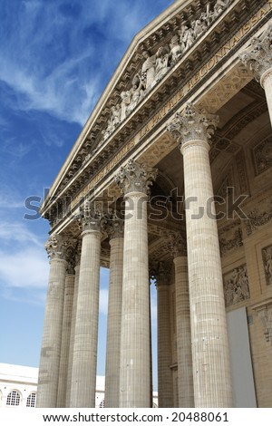 Pantheon in Paris against the blue sky