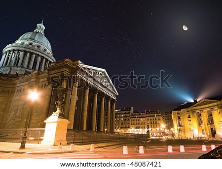 Pantheon in Paris at night, wide angle lens. - stock photo