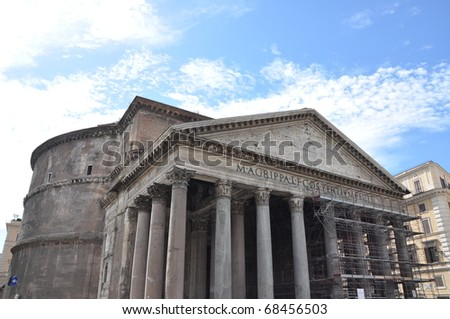 Pantheon in Rome - stock photo