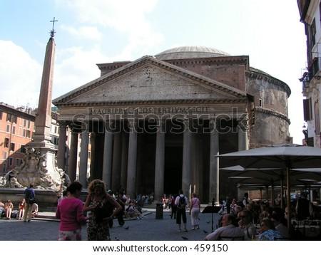 chaos dunk pantheon rome - photo#5