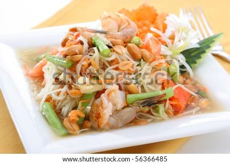 Papaya Salad - stock photo