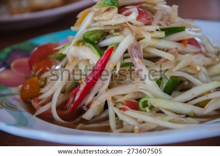 "papaya salad Thai cuisine spicy delicious : Thai called "" SOM TAM "" - stock photo"