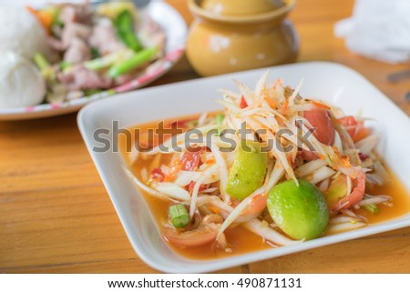 Papaya salad with selective focusing.