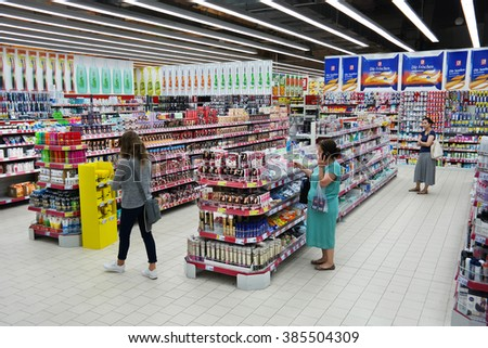 PAPENBURG, GERMANY - AUGUST 11, 2015: Drugstore department, section where they sell cosmetics and healthcare products, in a Kaufland Hypermarket, a German hypermarket chain, part of the Schwarz Gruppe - stock photo