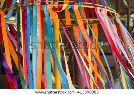 Paper colorful line - stock photo