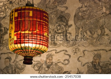 paper lantern at khoo kongsi temple, penang, malaysia - stock photo