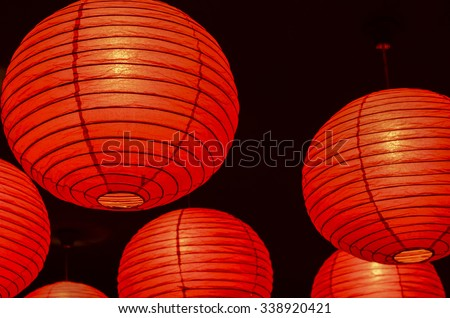 Paper lanterns has been in existent in china, japan and korea for centuaries and they are usually made from light  materials / Abstract background / Found in temples, shops, restaurants and in homes - stock photo