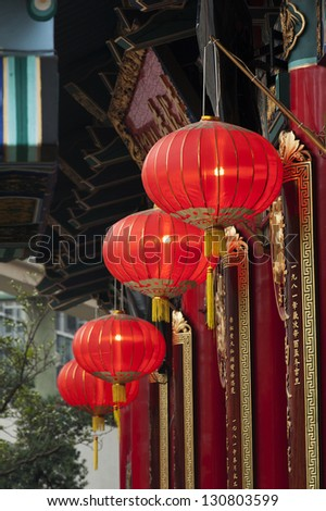 Paper lanterns in in Wong Tai Sin Temple in Hong Kong - stock photo