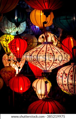 Paper lanterns on the streets of Hoi An - acient town in Vietnam - stock photo