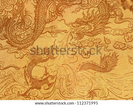 Paper texture ,Art of Chinese dragon on recycle paper - stock photo
