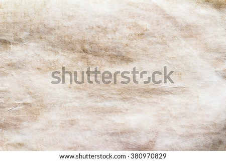 Paper texture. Paper sheet. Brown old paper. - stock photo