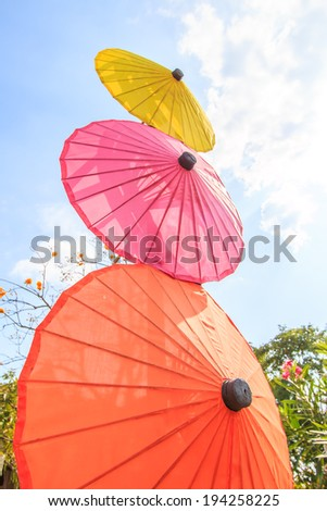 Paper umbrella handmade umbrella of Ban Bosang Chiang Mai Asia Thailand - stock photo