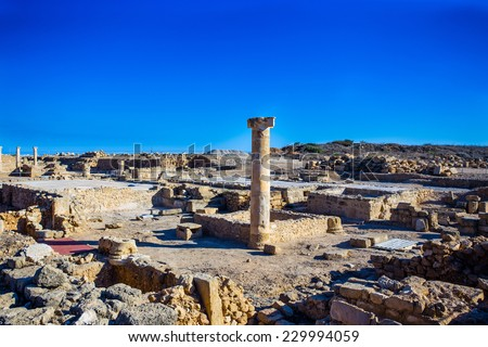 Paphos Cyprus Archeological Site - stock photo